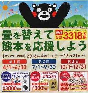 スキャン_20181013 (2)