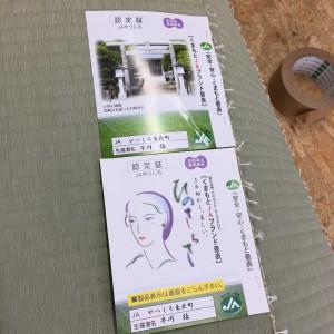 s-寺下 さらさ (2)