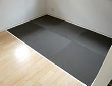 カラー畳を使ったお部屋