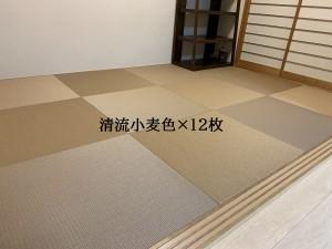 今日の仕事 豊島区 清流小麦色2 一日で施工可能