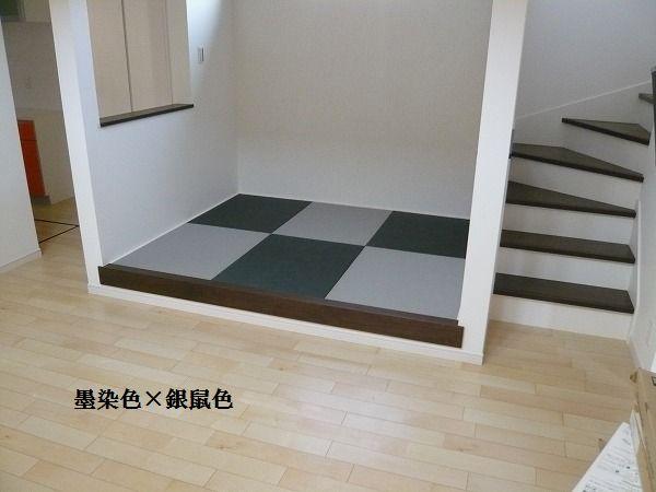 カラー畳2