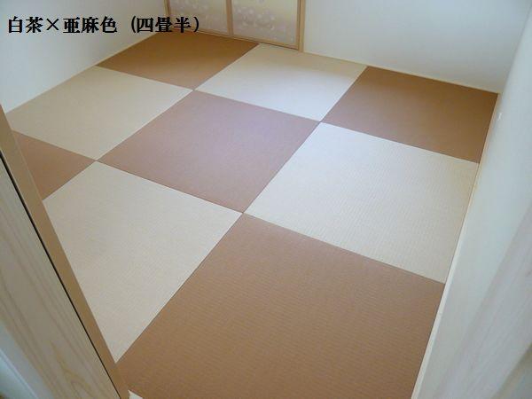 カラー畳1